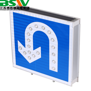 led traffic directional sign