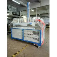 reciprocating automatic paint spraying machine
