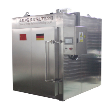New Type Apparatus of Black Garlic Machine