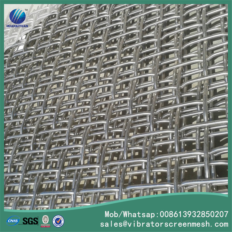 Stainless Steel Vibration Mesh