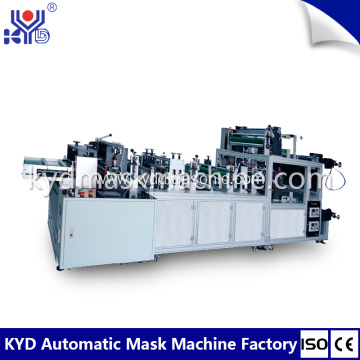 Disposable Examination Pants Making Machine
