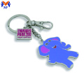 Metal Custom Enamel Animal Keychain