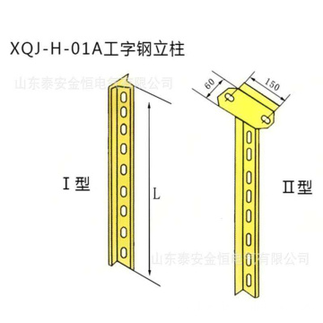 Cable Tray Accessories Support Upright Column