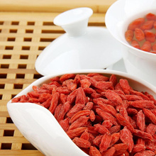 NingXia Top Grade Quality Bulk Dried Goji Berry