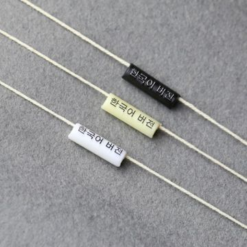 Best quality string tag for your garments