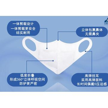 disposable 3D protective face mask