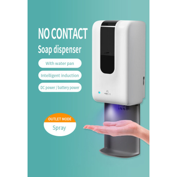 Automatic soap dispenser to prevent cross infection suitable