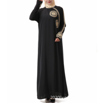 New Yarn Islamic Women's Worship Gold Line Exquisite Embroidered Muslim Robe