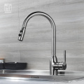 304 Stainless Steel Pull-out Kitchen Faucet