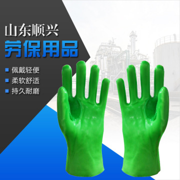 Green PVC gloves with thick cotton lining 27cm