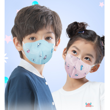 Disposable Ear Loop 3ply Children KN95 Face Mask