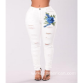 New Embroidery Pants Slim Trousers Women's Jean