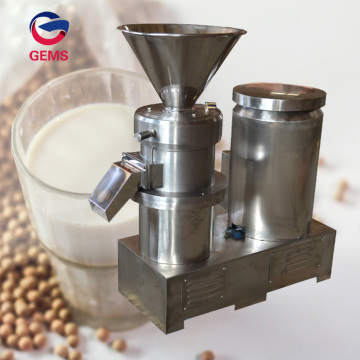 Cheap Small Dairy Milk Processing Machine