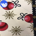 Christmas design mini matt print fabric