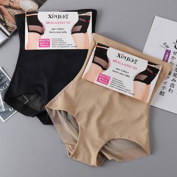 Women shapers waist trainer body shaper Shapewear women slimming pants fajas colombianas butt lifter underwear tummy control