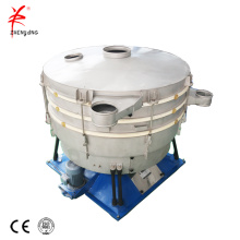 Easy to operate food tumbler screening machine