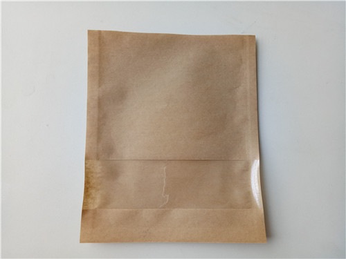 100 % Biodegradable pouch