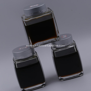 PIB High Molecular Weight Ashless Dispersant