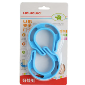 Infant Plastic Safety Guard Door Or Cabinet Stopper
