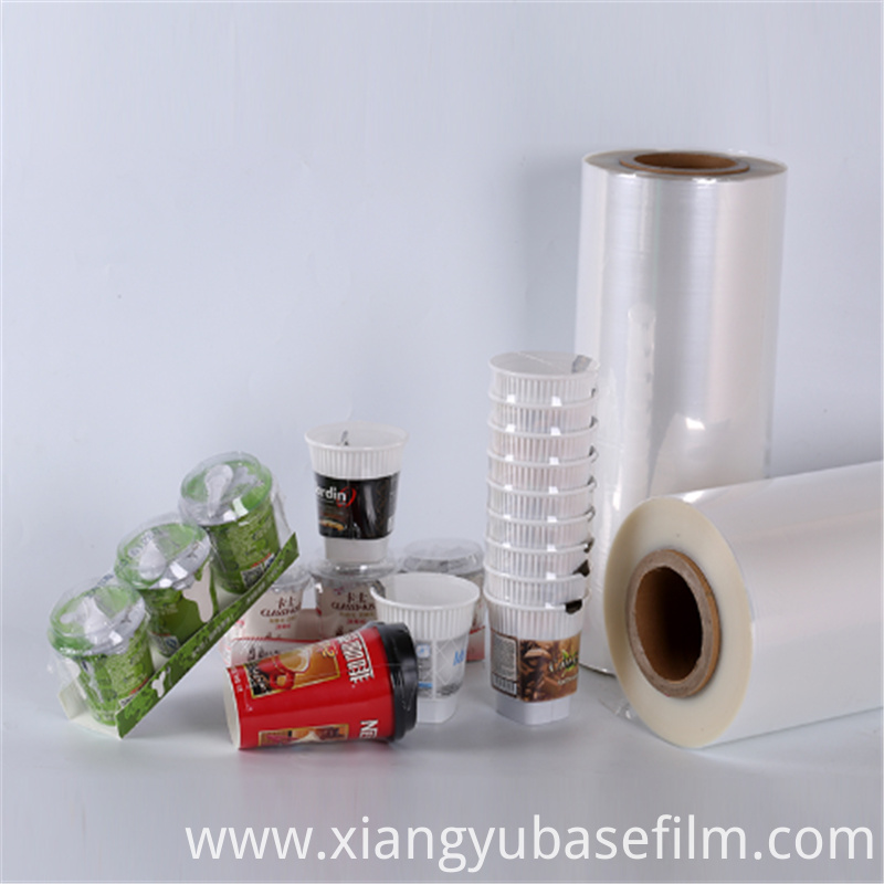 Heat Sealable Film 3