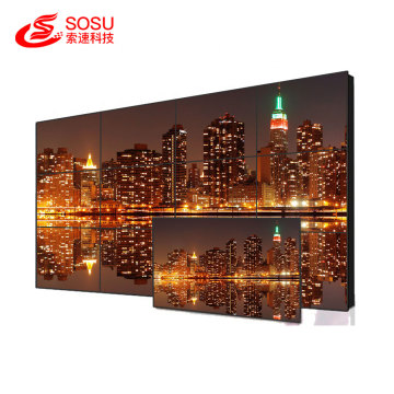 Video wall LCD Full HD de 5.3 mm