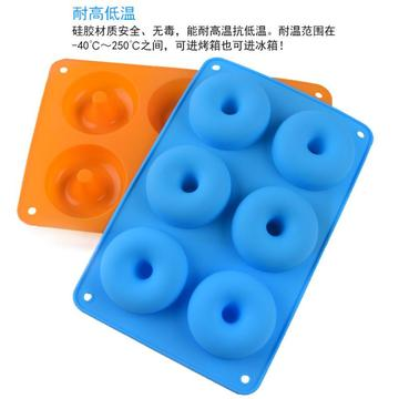 6-Cavity Silicone Donut Mold Baking Tool