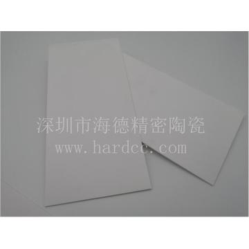 electronic alumina ceramic baseplate burnt board