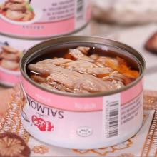 Canned Pink Salmon Fillet In Brine