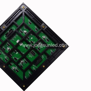 SMD LED Display Screen Outdoor P4.8mm