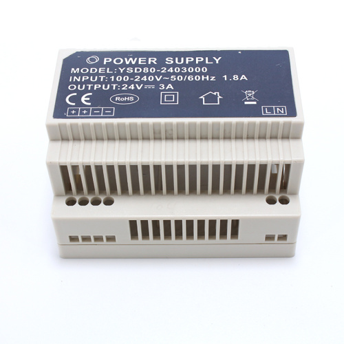 80W DIN RAIL Power Supply AC110V 220V