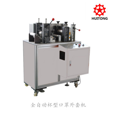 cup mask making machine-Huitong