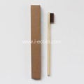 Professional bamboo toothbrush manufacturer, pure natural toothbrush