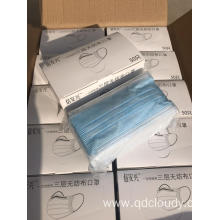 3 Ply Non-woven Disposable Face Mask