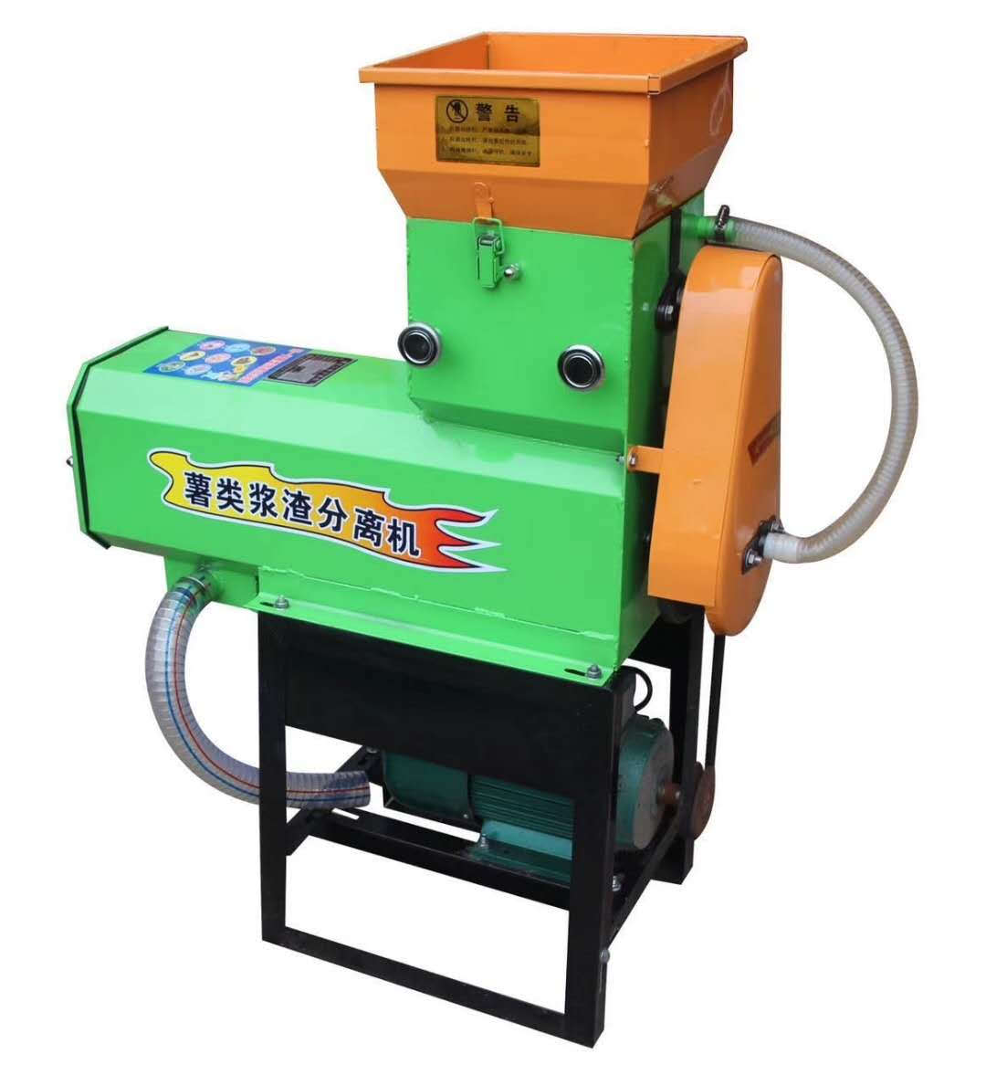 Supper Quality Potato Starch Making Machine