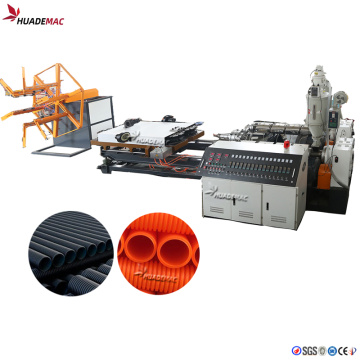 PP/PE one colour double wall corrubated pipe machine