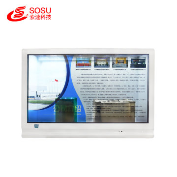 65 Zoll transparente LCD Showcase Digital Display Beschilderung