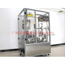 Double-color BB  cream filling machine