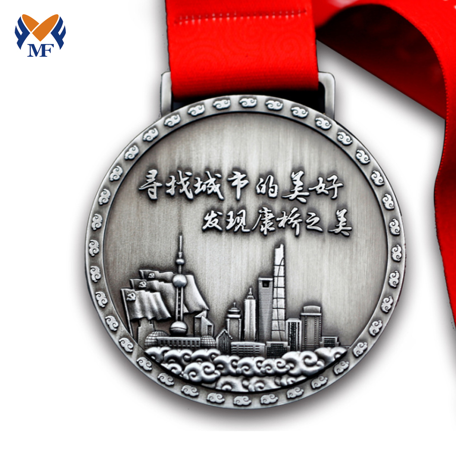 Best City Medals
