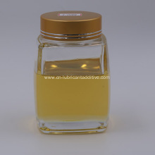 Lubricant Additive Dibutyl Fumarate