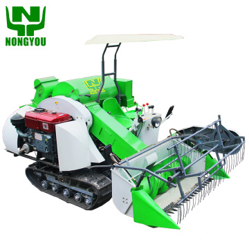 Rubber track rice combine harvester