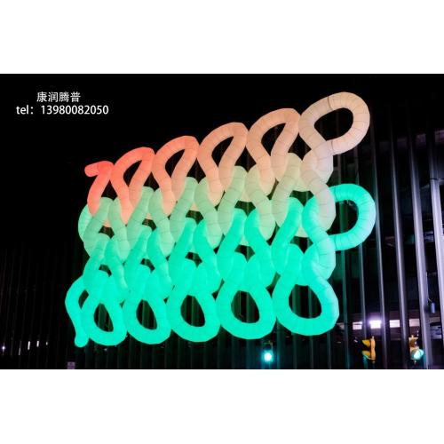 Outdoor Knot Modeling Lights