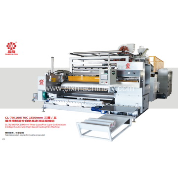 Co-Extrusion Wrapping Stretch Film Making Unit