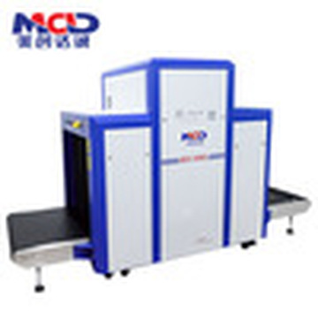 Daidaitaccen Cargo Xray Machine Dual View Security Scanner MCD-100100