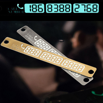 Car Styling Telephone Number Card Sticker 15*2cm Night Luminous Temporary Car Parking Card Plate Suckers Phone Number Card