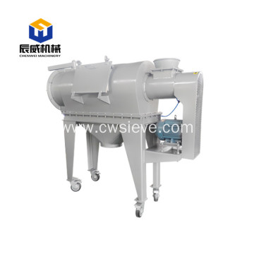 gmp centrifugal sieve for small particles