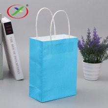 Printed Grocery Brown Flat Handle Paper Bag
