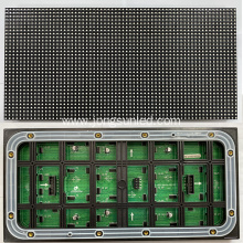 SMD Full Color P5 Outdoor LED Display Module