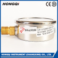 Mechanical Hydraulic Oil Water Tank Level Gauge