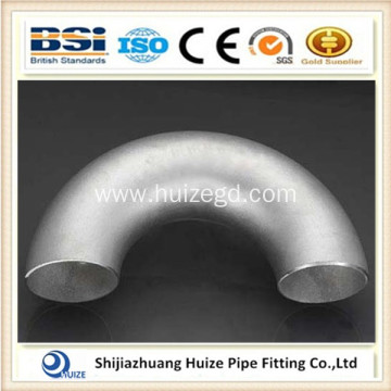 stainless steel pipe fitting elbows