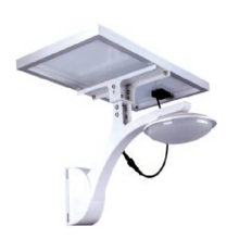 Waterproof Integrated Solar Street Light
